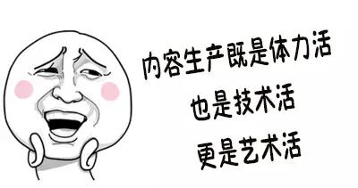 英文seo外链员_seo外链推广员_seo 外链是什么